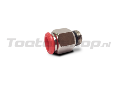10mm-1/4 Straight Coupling